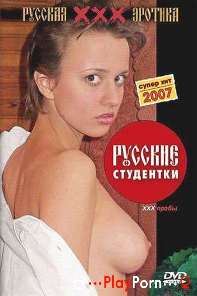 Russian Students Girl Classic XXX - Tanya